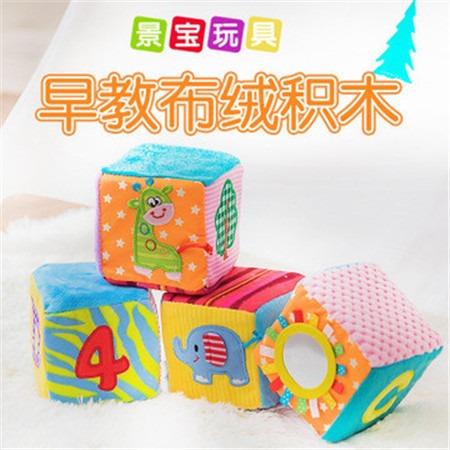 Happy Monkey益智玩具 早教启蒙软积木 科教玩具 玩具项目合作