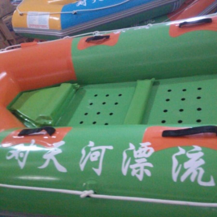 充气漂流船批发钓鱼船价格瑞利四人橡皮艇舒适 厂家直销