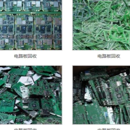 废旧电子元件回收-报废电子元件回收