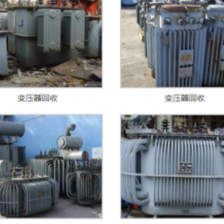 电力设备回收-杭州废旧电力设备物资回收