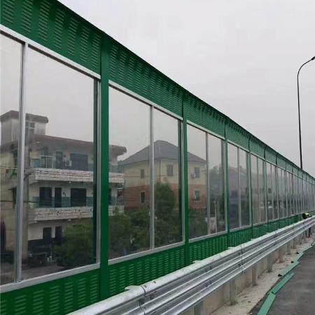 广强热销公路声屏障 桥梁 高速声屏障报价