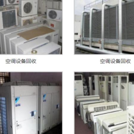 富阳报废空调回收-富阳空调拆除回收