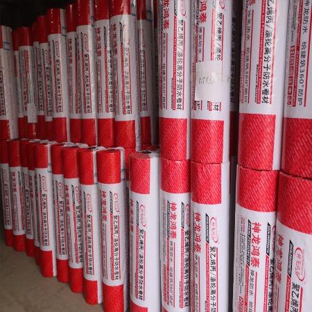 防水丙纶布 聚乙烯丙纶布 高分子防水布 厂家批发