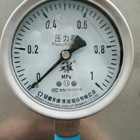 安徽天康不锈钢耐震压力表