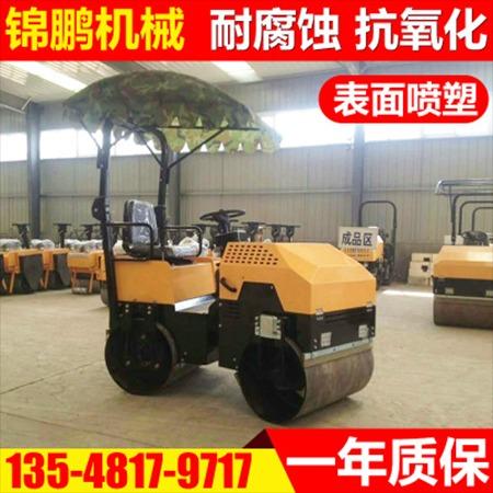 特价促销 3吨小型双钢轮液压压路机 可振动可静碾座驾式压路机