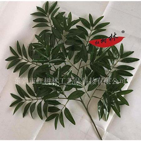新品-仿真竹柏-假树叶-塑胶树叶-厂家直销-红树林仿真植物工厂