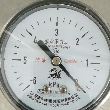 安徽天康隔膜压力表生产厂家