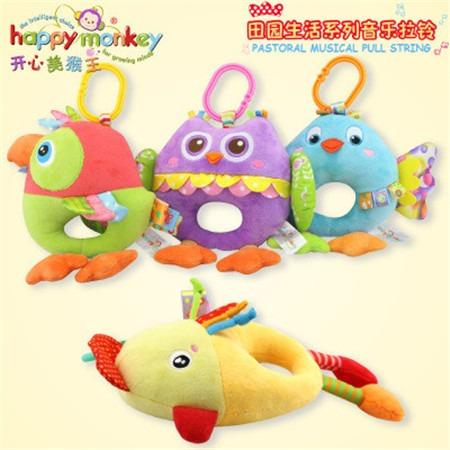 Happy Monkey车挂玩具宝宝音乐床铃饰品玩具玩具项目合作