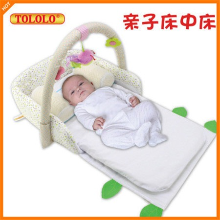 TOLOLO多功能婴儿床便携式折叠床中床玩具合作项目