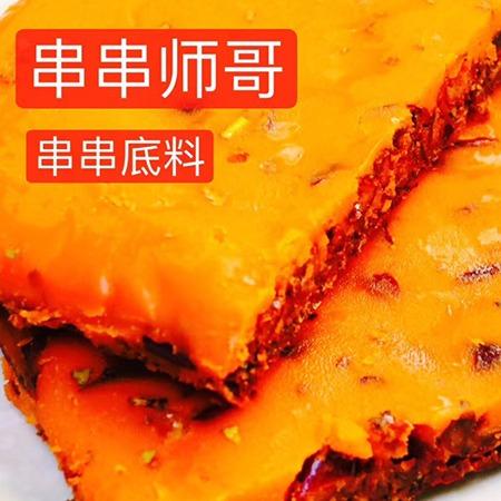 四川蜀厢情餐饮管理特色火锅加盟 成都串串香加盟 味道巴适