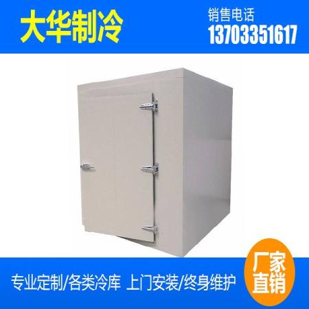 冷库 冷库安装 想安装一个小型冷库|微型冷库定制大华冷库安装
