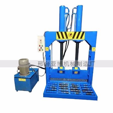 塑料薄膜切割机 废旧塑料编织袋再生剪切机 机头料切料机 液压切胶机 铡刀机
