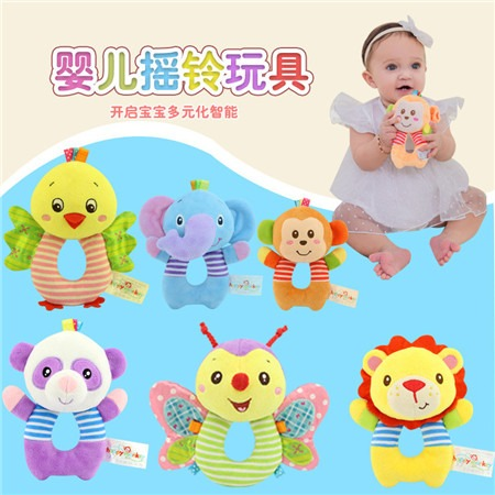 HAPPY MONKEY宝宝手摇铃动物毛绒公仔婴儿玩具安抚玩具定制