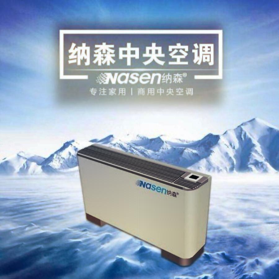 纳森厂家批发ABS超低静音风机盘管 卧式暗装风机盘管 高效风机盘管