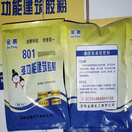 胶粉 丙纶布专用胶粉 建筑砂浆专用胶粉 瓷砖胶专用胶粉
