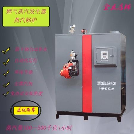 山东金德莱 蒸汽锅炉酿酒用蒸汽发生器锅炉厂家直销