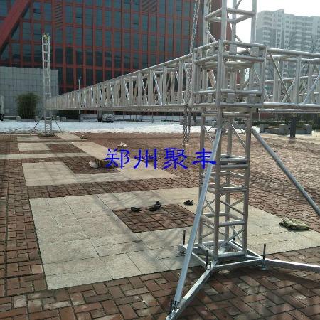 郑州聚丰演出器材 铝合金桁架 河南演出灯光架价格