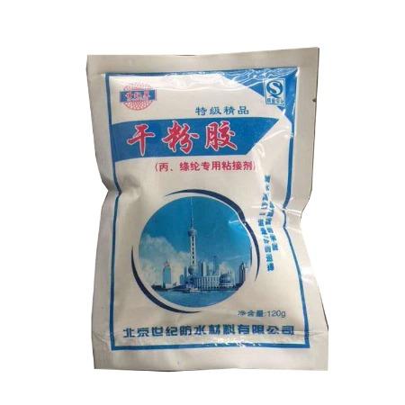 建筑胶粉 建筑砂浆胶粉  高效建筑胶粉厂家出售
