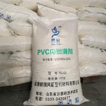 全国供应PVC内润滑剂 内润滑剂生产厂家 品质保证