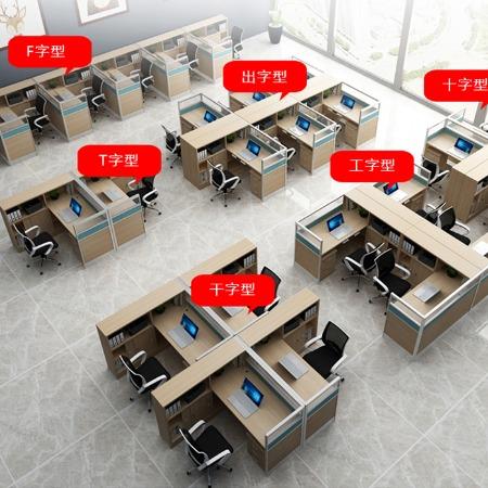 云南昆明办公家具厂家 办公桌椅定做 办公家具定制厂商 职员组合4人位员工电脑桌椅6