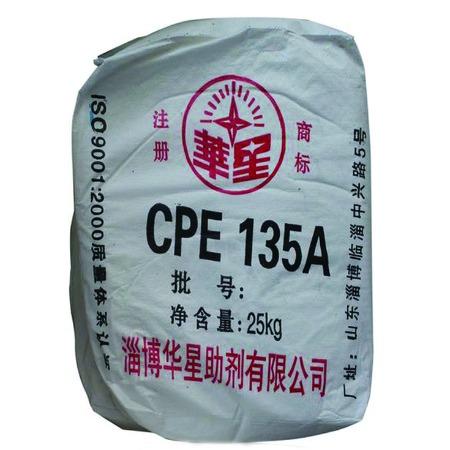 华星 cpe135a 氯化聚乙烯 塑料助剂 PVC抗冲击剂