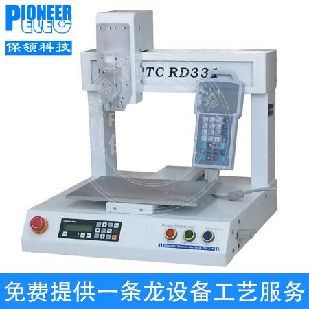 上海保领点胶机 精密点胶机 全自动点胶机 价格优惠