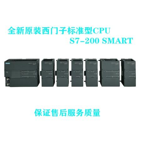 西门子PLC S7-200SMART输入输出模块 6ES7288-2DR32-0AA0
