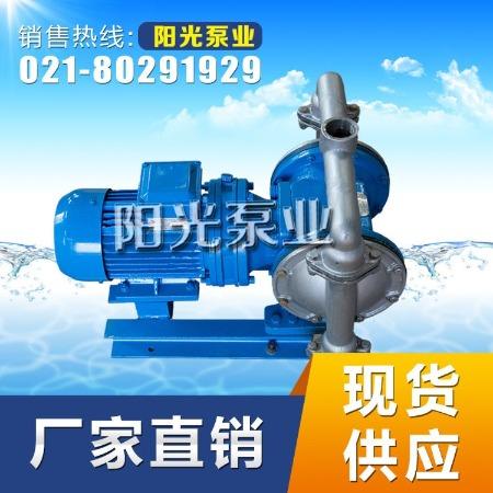 DBY型电动隔膜泵 不锈钢隔膜泵 污水隔膜泵 微型隔膜泵 耐腐蚀隔膜泵