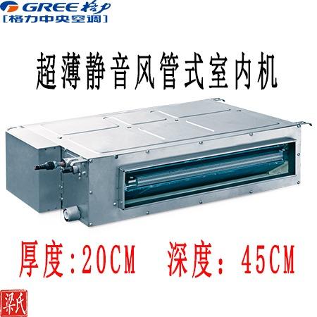 智睿变频变容系列 格力中央空调 GMV-H160WL/C1用电省一半 一拖五