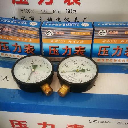 廠家直銷  鐵頭壓力表   耐震壓力表