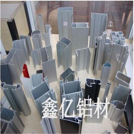 天津鑫亿厂家供应优质氟碳喷涂幕墙铝型材 玻璃幕墙型材 质量保证 价格实惠 欢迎订购