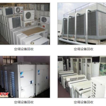 杭州中央空调回收-中央空调-空调-旧空调-二手空调