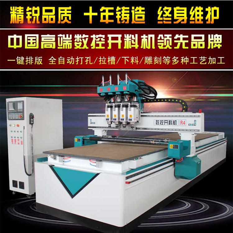 数控开料机供应 数控开料机厂家批发 板式家具生产线