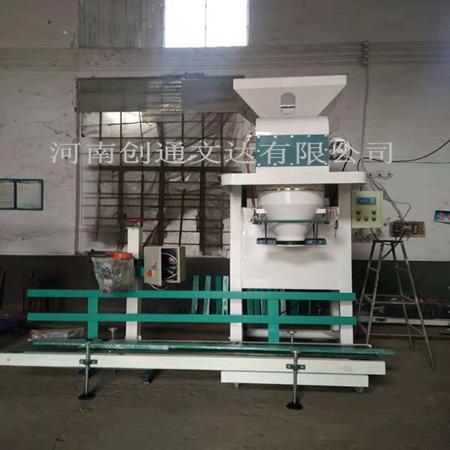 现货供应金属颗粒自动装包机定量装包机灌袋机厂家