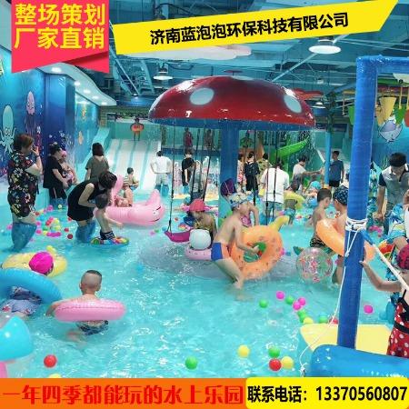 新款室内水上乐园设备,儿童水上乐园设备厂家,厂家直销可定制