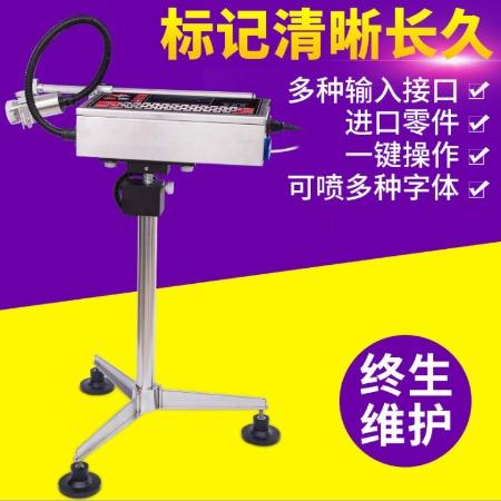小字符噴碼機 激光智能高解析系列 可噴印多種字體日期噴碼機