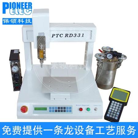 上海保领 硅胶点胶机 厂家直销点胶机 价格优惠 专业点胶设备