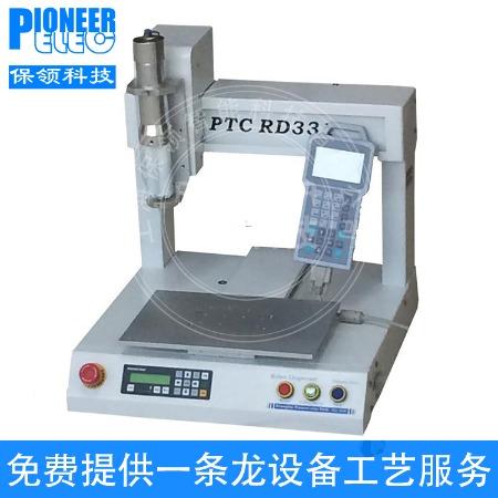 上海保领 自动点胶机 厂家直销点胶机 价格优惠 专业点胶设备