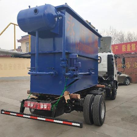 一体化生活污水 化工污水处理设备