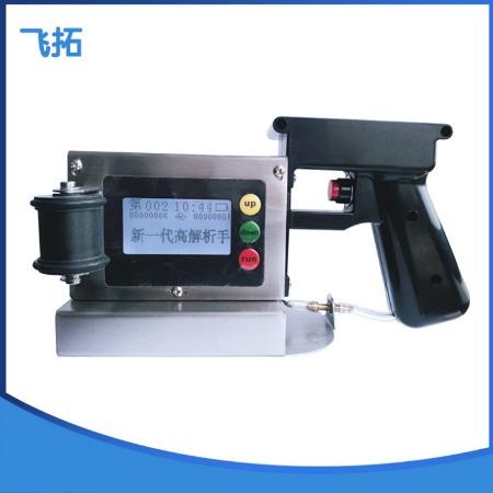 噴碼機 大字符打碼噴碼機 節能燈日化噴碼機 農藥噴碼機激光噴碼機FT-8