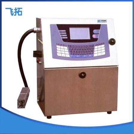 噴碼機 軟管噴碼機 飛拓鋼鐵激光噴碼機 化工噴碼機 FT-200