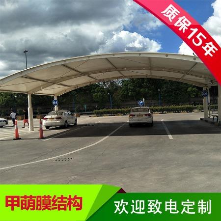 甲萌膜结构 定制安装汽车停车棚 户外遮阳遮雨停车棚 户外大型汽车篷