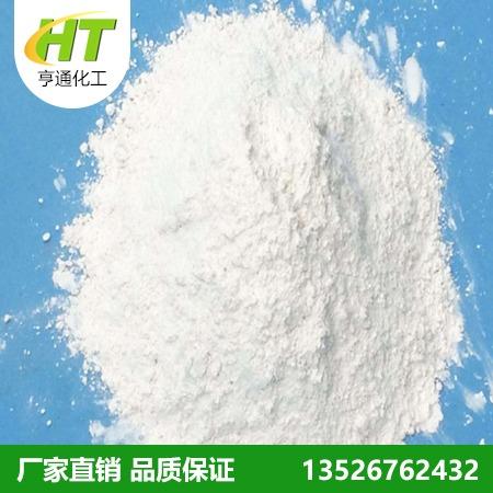 河南亨通厂家批发供应 水溶性聚磷酸铵APP TY-1860 化工原料量大从优