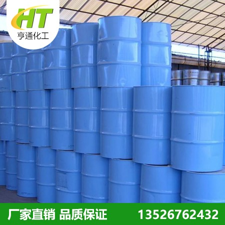 河南亨通厂家供应化纤级乙二醇 国标 工业 乙二醇批发 甘醇 量大优惠