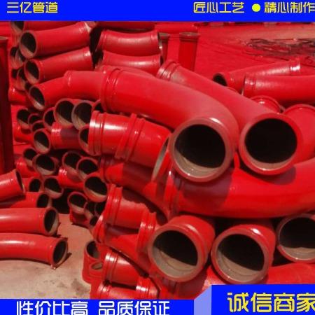 厂家直销高压地泵弯头125直缝无缝地泵管  DN150高压地泵管