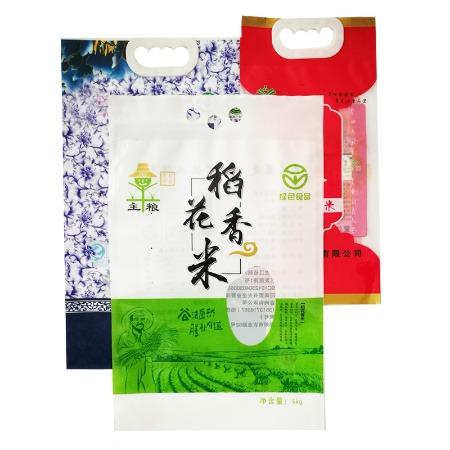 大米袋印刷厂订制定做彩印粮油米面包装袋塑料 智诚包装