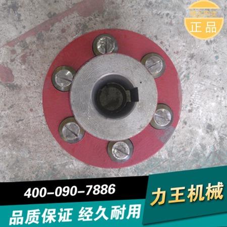 联轴器 可定制联轴器 各种型号联轴器 联轴器价格