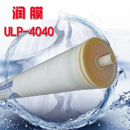 润膜4040/8080 反渗透ro膜 水处理工业专用过滤膜 纯净水抗污染膜