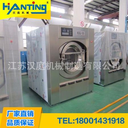 汉庭水洗机厂家直销XGP50公斤工业水洗机和100公斤工业水洗机全自动洗脱机