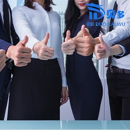 四川贝多 19年行业经验 回头客户占新增业务80% 老客户推荐新客户多口碑好